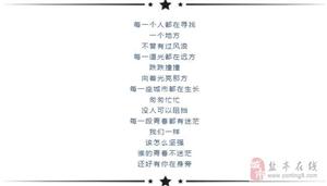 视频|《向阳花开》――盐亭县人民检察院法制微电影!快看!