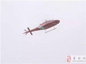 霍邱一院飞走的直升机,刷爆霍邱朋友圈!【完整版视频】