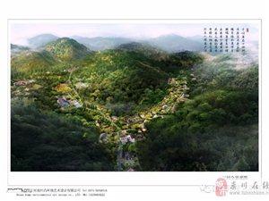 中原首家田园综合体――――栾川隐心谷度假区