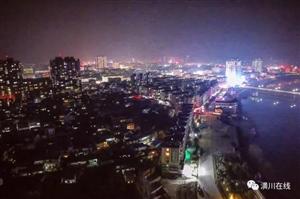【走近】第6期:潢川霓虹灯下的按摩房,黑暗不代表没有光明...