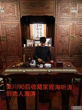 张家川90后收藏家海涛斥资打造张川殿堂级珠宝城