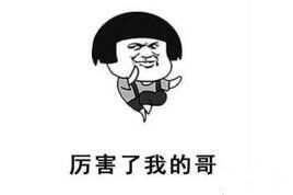 神户型: 两室一厅一跑道! 网友笑喷: 你还没见过更奇葩的...