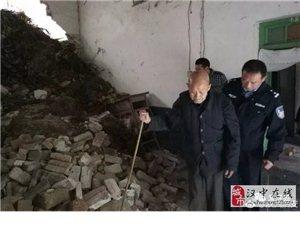 黄家营民警发现危房劝离住户
