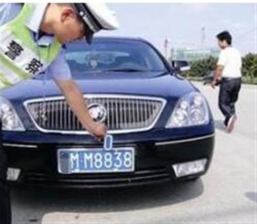 """齐齐哈尔车主注意!汽车的""""二代身份证""""要来了,明年起要更换电子车牌!"""