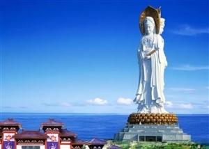 扶绥往返海南5天4晚游10月25号出发啦!