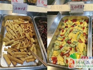 重�c高校食堂�F青椒月�泡椒芒果等黑暗料理