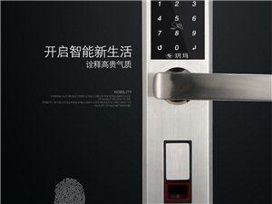 智能锁与普通防盗锁有什么区别呢?