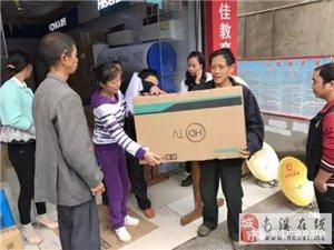 """40多台电视机!仙临镇给贫困户送""""精神食粮""""了!"""