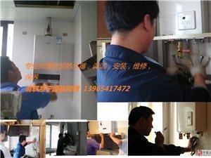 单位,工厂厨房和车间通风设备设计制作