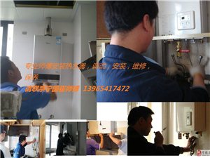 �挝唬�工�S�N房和��g通�L�O�湓O�制作