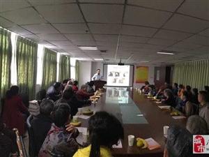 华西广安医院心内科专家为患者作健康教育专题讲座