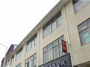 张川终于有了一家高大上的玉器店