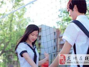 难以置信,龙川一对青梅竹马的大学情侣竟因为这个分手了・・・・