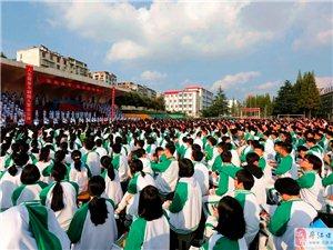 丹江口市一中高考动员会暨海鑫励志演唱会精彩图片视频分享