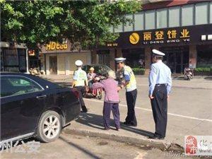 化州交警扶老人过马路 正能量获点赞!