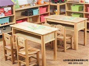 幼儿园教育-爱,是永恒的主题