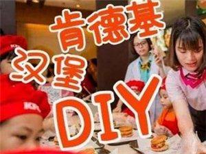 【19.9元�h堡DIY】探秘肯德基后�N,一起去KFC耍