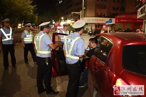 茂名交警出动300多人重兵查车,300多人被查!