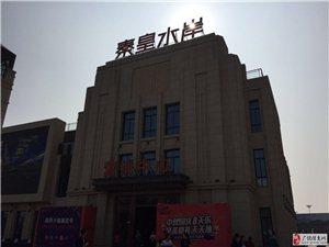 10月21日新鸥鹏滨州之旅!