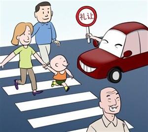 9购彩县公安局交警大队开展机动车不礼让斑马线专项整治的通告