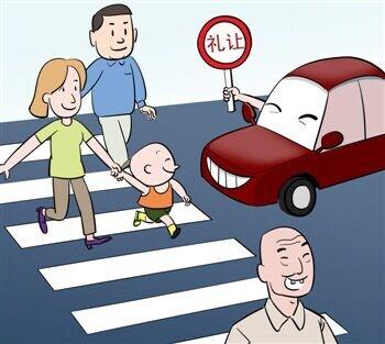 浦城县公安局交警大队开展机动车不礼让斑马线专项整治的通告