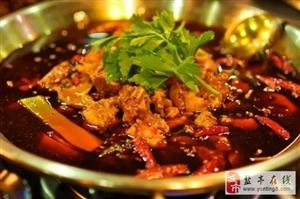 【江尚客石锅鱼】特别推出火锅兔、羊肉滋补汤锅,温暖你的整个冬天!