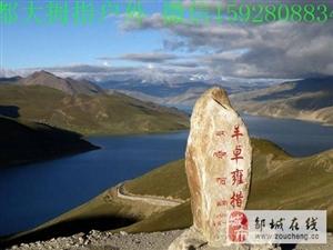最美川藏�――�勐眯校�和我��一起享受沿途的�L景!