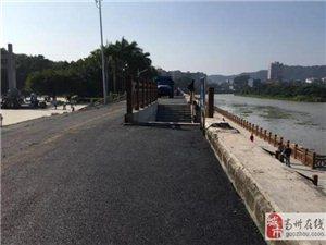 高州这条路铺上沥青了,以后去鉴江人行栈道看风景方便了!