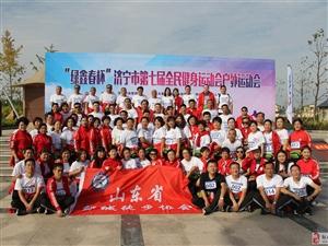 """20171015:邹城徒步协会在石墙镇""""绿鑫春生态庄园""""合影!"""