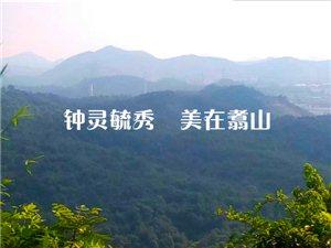 【探寻翥山】发现那些不为人知的传说和美丽....