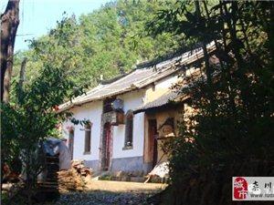 揭秘栾川酒店村:古道边上隐世桃源