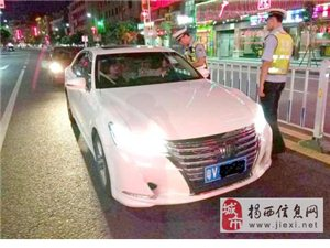 揭西交警整治交通违法行为