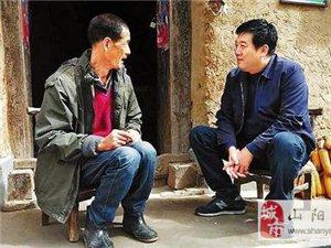 带民同奔小康路 ――记山阳县人大代表、县住建局局长赵华飙