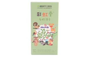 """辽宁供销e家""""供销云集""""自有商品有机绿豆"""