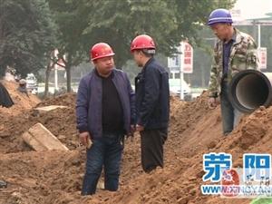 地铁10线荥阳段最新进展!