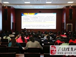 广饶县地税局举办企业所得税政策讲解及相关税收筹划培训班