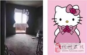 老婆自己装修设计的房子,装完我一看,差点哭了...