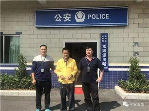 梅州18�q小伙��劫后逃亡18年被抓�r已生了�z娃