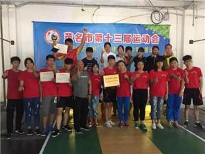 10月21―22日,2017年茂名市第十三届运动会竞技体育组青少年举重