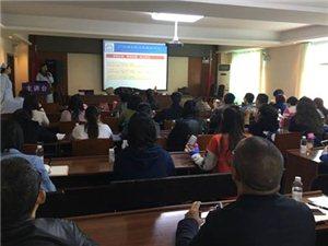 广汉市健康促进县健康指导员第二期培训会在广汉市疾病预防控制中心召开