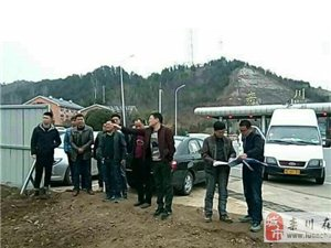 为庆祝河南省第二十届环卫工人节――纵观栾
