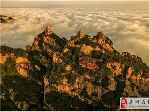 2017中国(老君山)无人机航拍大赛(图片类)获奖作品名单公示