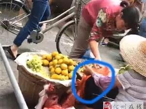 化州这位卖水果亚姨显绝技火爆朋友圈!!!