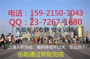 专业代检QQ2372671680
