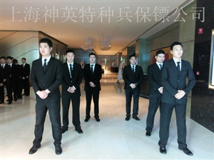 上海真正的特种兵保镖公司