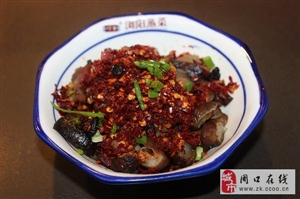 热烈祝贺安徽淮南金先生加盟何爹浏阳蒸菜!