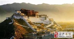西藏到底有什么?