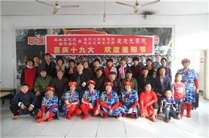 阜城志愿者服务队为光荣院老人送欢乐