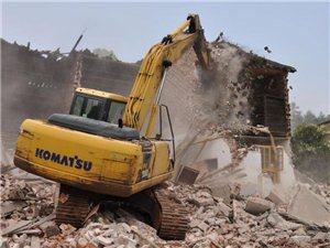 招远建安公司家属楼拆吗