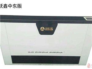 跃鑫煤改电专用明装立式风机盘管